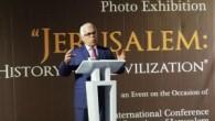 IRCICA, Kudüs Meselesi'ne tarihi fotoğraflarla ışık tuttu