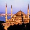 Sultanahmet Camiinin yıldönümü