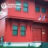 Yunus Emre Enstitüsü Amerika'da