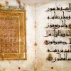 Endülüs'te hazırlanan Kur'an nüshaları Kûfi Sergisi'nde
