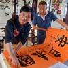Çinli Kaligrafi ustasından Cumhurbaşkanına anlamlı hediye