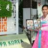 Kuzey Kore Expo 2016 ile Dünyaya açıldı