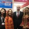 Türkiye, 14. Çin Turizm ve Gezi Fuarı'nda