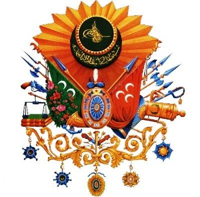 şeyh edebali osmanlı arması